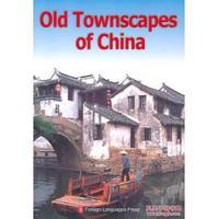 Старый город Китая. Изучите китайскую туристическую литературу, раскраску в мягкой обложке на английском языке. Знания бесценны и не имеют