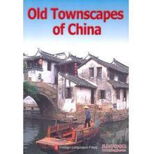 Viaggio Cina. Townscapes Cinese