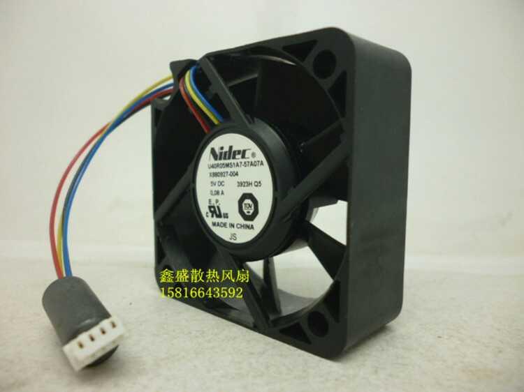 U40R05MS1A7-57A07A Brand new For Nidec X880927-004 sense game cooling fan DC5V 0.08A 4CM