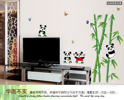 Pandas eat bamboo background PVC waterproof wall children cartoon decorative wall stickers
