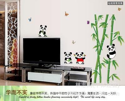 Pandas eat bamboo background PVC waterproof wall children cartoon decorative wall stickers