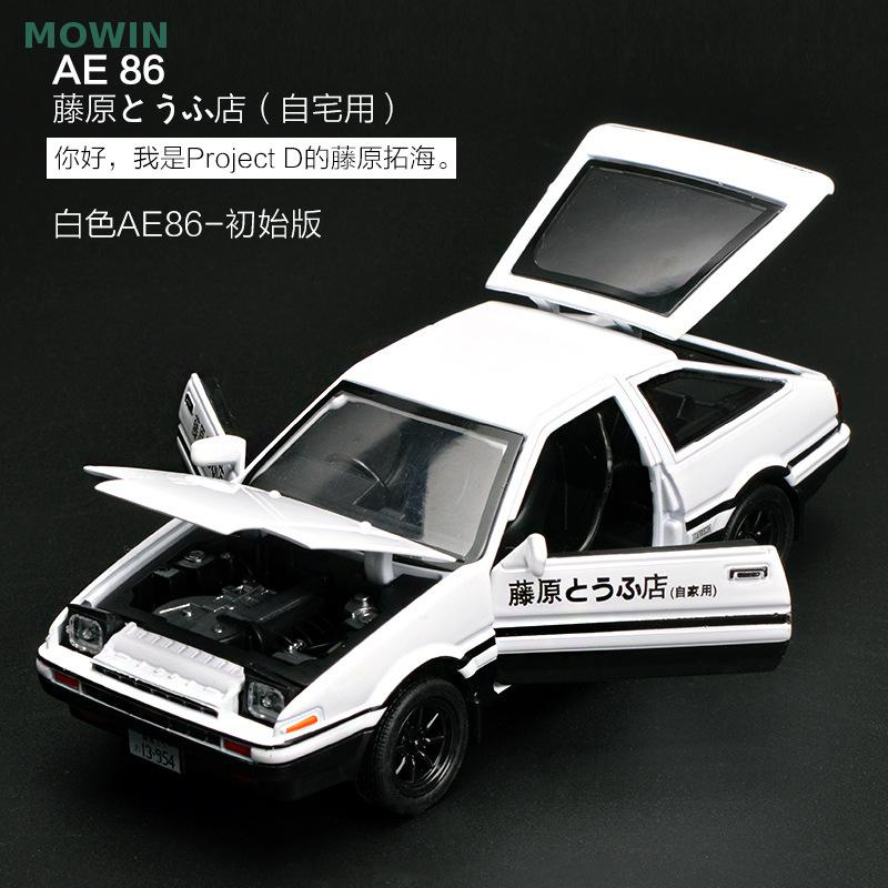 2017 The Most Por Interesting Initial D Toyota Ae86 Alloy Models Simulation Model Car Furnishing Articles Back To Toys F In Casts Toy Vehicles