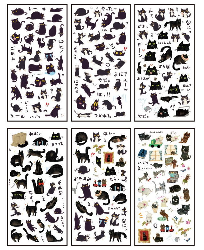 80mm*160mm Black Cat Diy Stationary Sticker(1pack=6pieces)