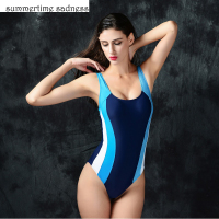 Solid Patchwork Swimwear Beach Bathing Suits One Piece Swimsuit Maillot De Bain Female Women Elastic Push
