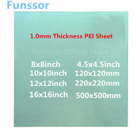 "Funssor 2 pcs * 4.5x4.5 ""/120mm/8''/220mm/10 ''/12''/16 ''/500mm Impressora 3D Folha Polieterimida PEI Construir Superfície 1mm de espessura|printer 3d|sheet printer|printer sheet -"