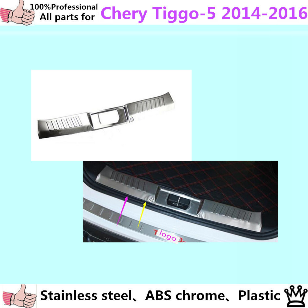 Car body styling cover Stainless Steel Inner built Rear Bumper trim plate lamp pedal 1pcs For Chery Tiggo 5 2014 2015 2016 for porsche cayenne 2015 stainless steel outer rear bumper foot plate trim 1pcs car styling