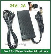 Зарядное устройство для скутера 24 В, 2 А, 48 Вт, для женской модели E100, E150, E200, E225S, E300, E325S, MX350, для бритвы, мини измельчителя