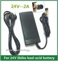 24 volts 2a 48 w scooter carregador de bateria para navalha scooter elétrico e100 e150 e200 e225s e300 e325s mx350 para mini chopper|scooter battery charger|battery charger|charger for -