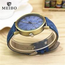 Top luxury Solid Color Men Watches fashion Jeans Leather MEIBO Quartz Wristwatch Ladies Female Watch 2018 relogio feminino