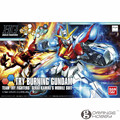 OHS Bandai HG Build Fighters 028 1/144 Try Burning Gundam Mobile Suit Assembly Model Kits