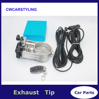 Newest Style 2.0 2.36 2.5 2.75 3.0 Exhaust Valve Flap Control +Electric Control Box For Exhaust Catback Downpipe Multi size