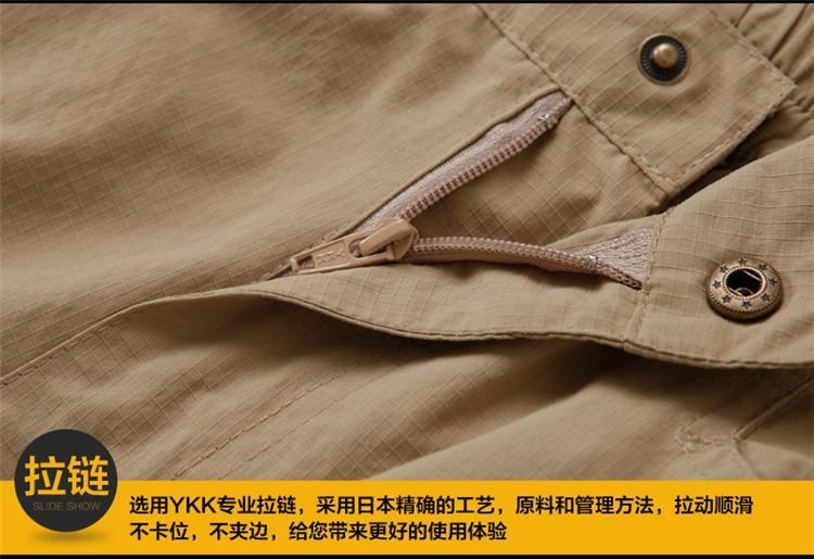 Tático de secagem rápida caminhadas calças dos