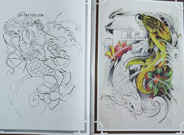 Koi Carp Fish Lotus Flower Tattoo Flash A4 Book With Line Drawing
