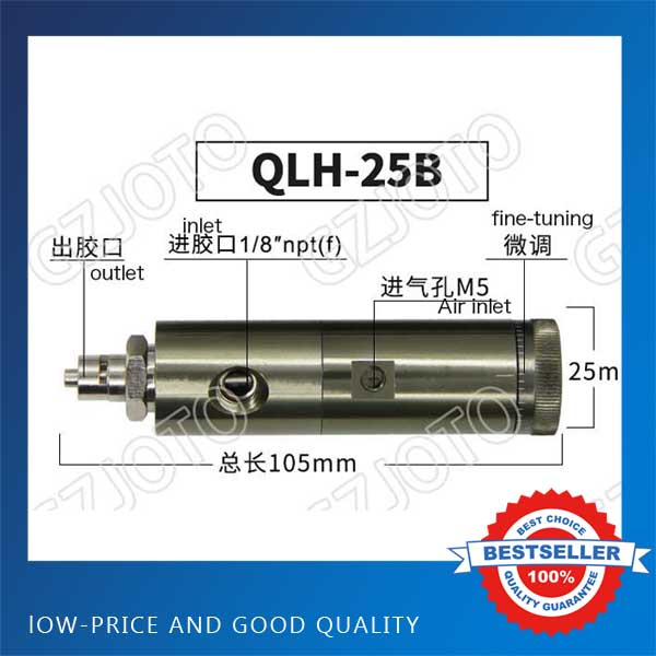 QLH-25 Needle Pin Type Rubber Valve High Quality Glue Valve QLH-25 Needle Pin Type Rubber Valve High Quality Glue Valve