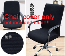 Office computer chair covers chair cover armrest seat cover fabric stool set swivel chair set one piece elastic chair cover 7 inch marine boat seat swivel coated mount base chair swivel plate set