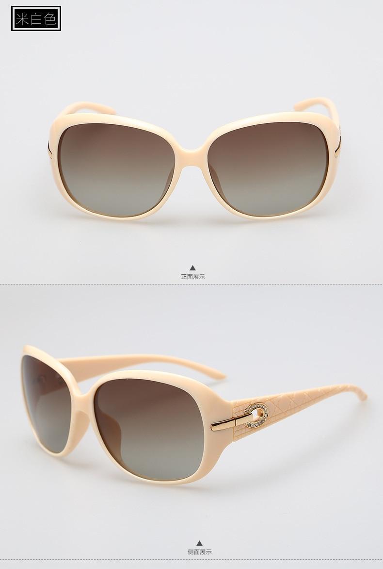 955dc5d06a ヾ(^▽^)ノViodream designer meilleure qualité polaroid lunettes ...