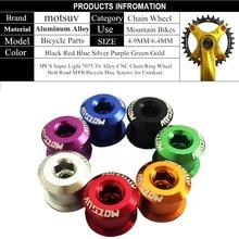MOTSUV 5PCS Bicycle Chainwheel Screws Alloy CNC 7075 Chainring Wheel Bolt Road MTB Bike Disc Screws for Crankset Bicycle Parts