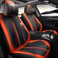 Чехол для автомобиля Универсальная подушка для Land Rover Discovery 3/4 freelander 2 Sport Range Sport Evoque CarCar pad, авто подушка для сиденья