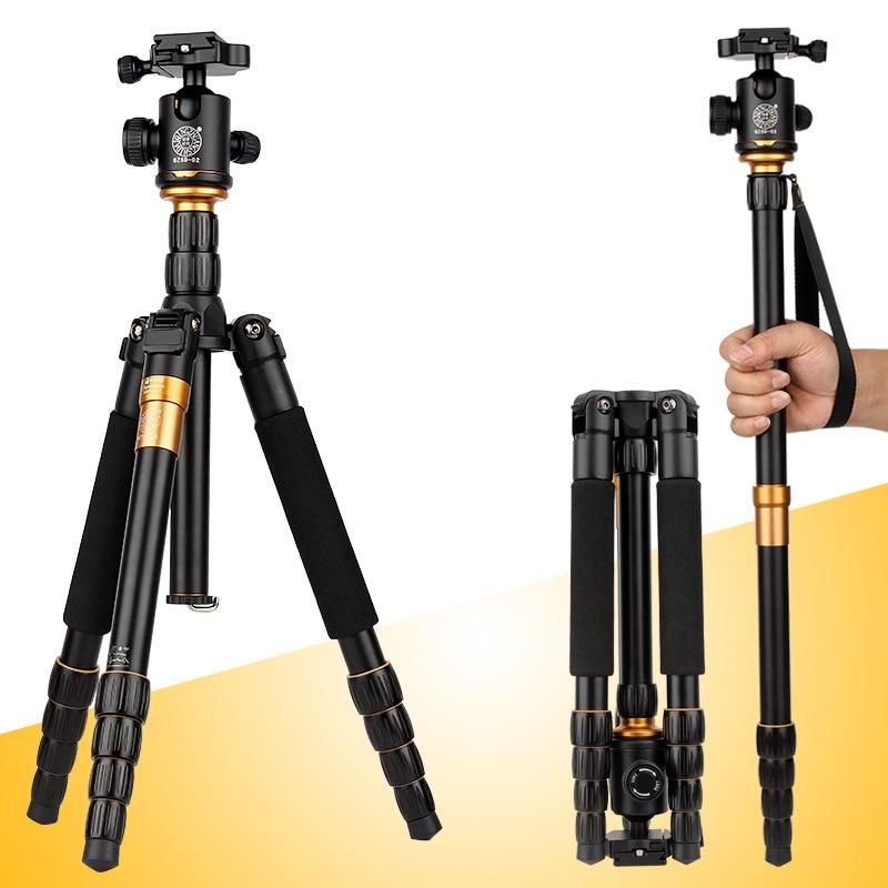 QZSD Q666 Pro QZSD-02 Professional Photographic Portable Tripod & Monopod Set For Digital SLR Camera Only 35cm Load Bearing 15Kg qzsd q666 pro portable tripod monopod aluminium alloy q 666 for slr camera traveling load to 15kg free shipping