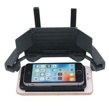 4 – 6 Inch  Folding Smartphone Sunshade Foldable 180 Degree Sun Hood Case for DJI Mavic Transmitter Spark Remote Controller
