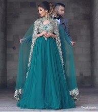 Elegante Verde Longos Vestidos de Noite 2017 Muslim Abaya Árabe Dubai Kaftan Applique Lace Vestidos de Noite Robe De Soirée(China (Mainland))