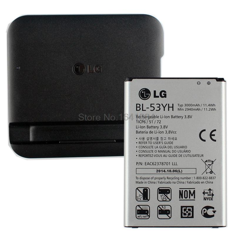 100% original Replacement Battery + Dock Charger For LG G3 F400 F460 D858 D830 VS985 BL-53YH