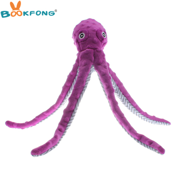 40cm Cute Dog Plush Toys Octopus Design Pet Puppy Soft Treat Chew Toy Interactive for Small to Medium Breeds Dogs Cats Playing 1