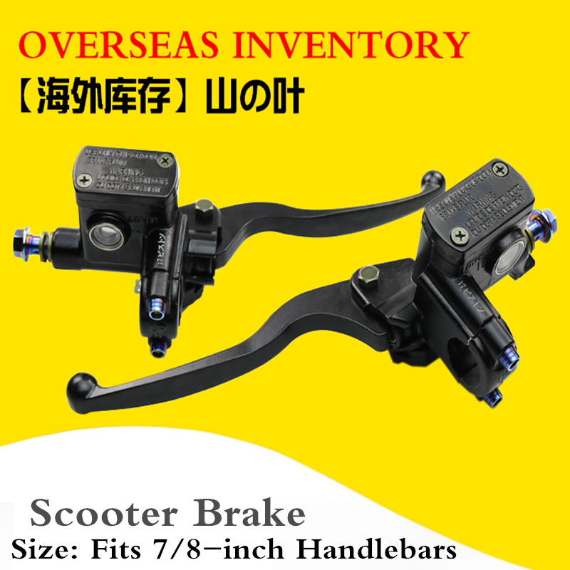 Front Master Cylinder Hydraulic Brake Lever Right For Dirt pit bike atv quad moped scooter buggy GO kart motorcycle motocriss-in Levers, Ropes & Cables from Automobiles & Motorcycles