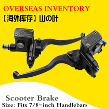 Front Master Cylinder Hydraulic Brake Lever Right For Dirt pit bike atv quad moped scooter buggy GO kart motorcycle motocriss gas mini dirt bike rear front disc brake caliper kit 140mm rotors electric scooter atv