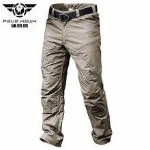 Летние водонепроницаемые тактические штаны, Мужские штаны для бега, повседневные мужские брюки-карго, хлопковые брюки, Военный стиль, армейские черные мужские штаны, повседневные