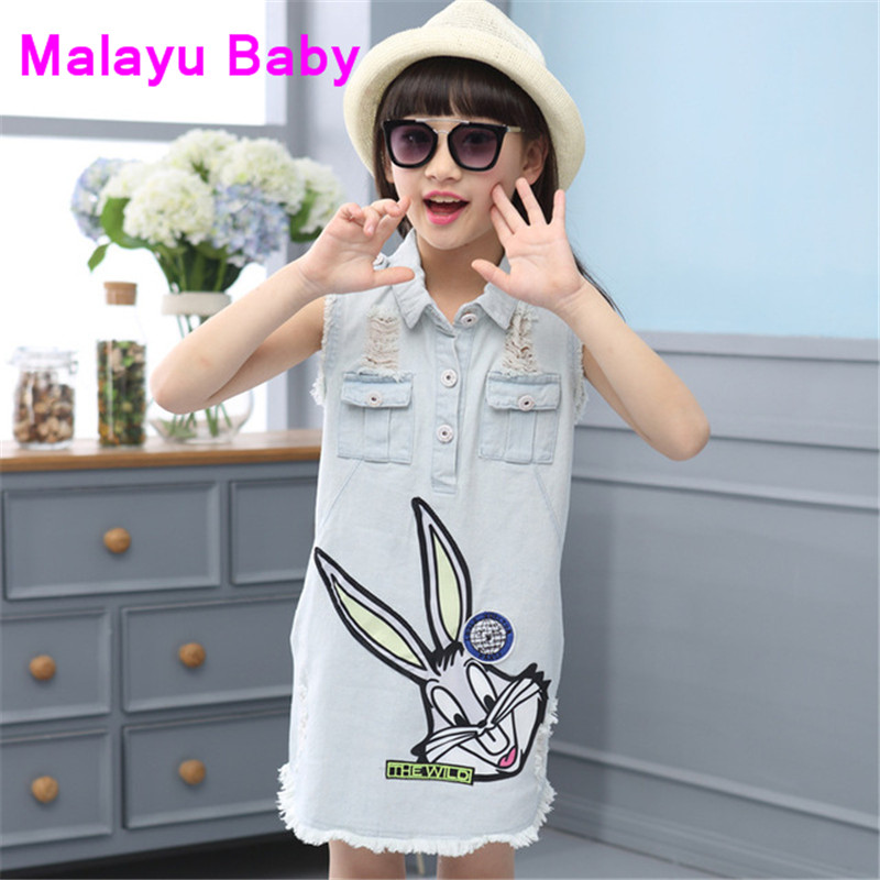 Malayu baby 2016 spring and autumn rabbit cartoon cowboy vest vest Korean fashion girl in the long paragraph купить дешево онлайн