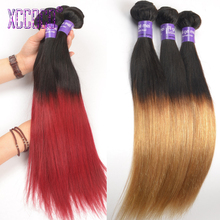 Ombre Hair Extensions Mongolian Hair 1B/Burgundy 1B/27# Mocha Hair Products 50% Discount with Aliexpress Coupon Ofertas Del Dia