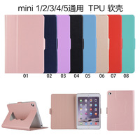 Ultra Thin Slim PC PU Leather Flip Multi Angle Stand Shell Sleeve Protector Cover Case For