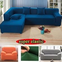 Накидка для дивана covers on sofa