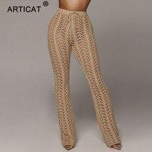 Articat High Waist Knitted Sexy Pants Women Transparent Hollow Out Crochet  Wide Leg Pants Autumn Party 5d65ce33b8bb