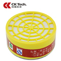CK Tech Brand 1 PCS Gas Mask Pesticide Filter Chemical Active Carbon Box Cartridge Anti Dust Paint Matching with Respirator