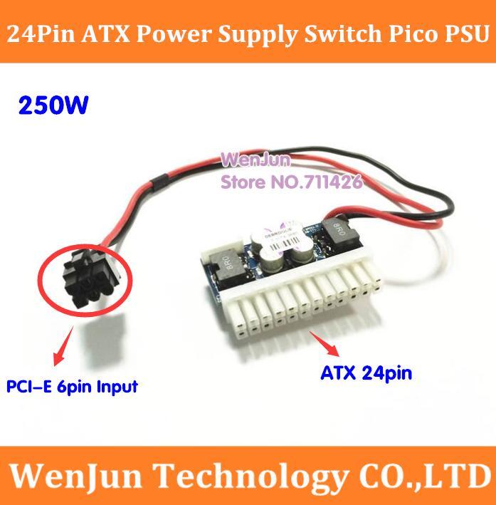 NEW PCI E 6pin Input DC ATX 250W 24pin Power Supply Module Swithc ...