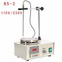 New Lab Magnetic Stirrer with Heating Control Plate Digital Display 85-2 Hotplate Mixer 220V/110V