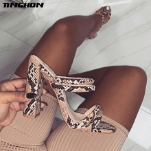 TINGHON Classic PU Ladies Slipper Women Serpentine Party Square High Heel Shoes Double Thin Belt Wear Outside Slippers