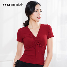 Fashion Modern Ballroom short sleeve Sexy Latin Dance clothes Top for women/female,Tango V neck Costume performance wears MD9202