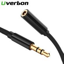 Аудио удлинительный кабель 3 5 мм между мужчинами и женщинами Наушники AUX Аудио удлинитель