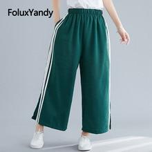 купить!  Полосатые широкие штаны Женские свободные брюки Повседневные брюки с высокой талией до щиколотки