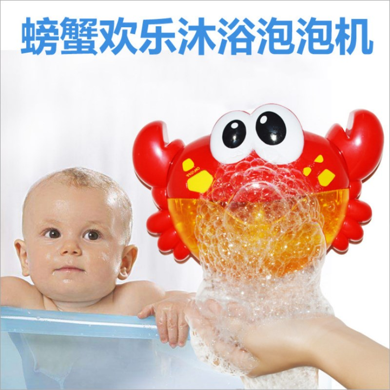 Cute Baby Bath Toy Crabs Bubble Maker Machine Musical Bubble Swimming Bathtub Soap Blower Water Pool Tub Bathroom Toys For Kids