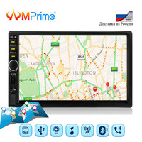 AMPrime 2 din Autoradio Car Radio Multimedia Player GPS Navigation Camera Bluetooth Stereo Audio Auto Electronic Steering Wheel