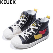 NEW Autumn Children Casual Single Shoes Genuine Leather Boys Girls Ankle Boots Student Martin Boots Kids Leather Boots 044