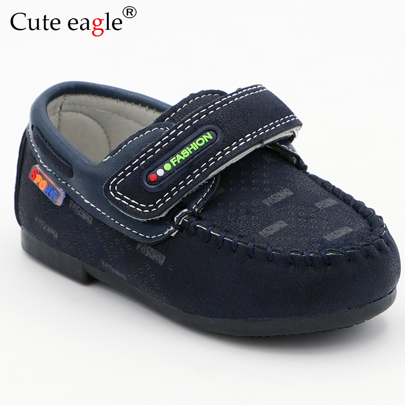 fef3ca63f2b Patent PU Boys Dress Shoes For Party Kids Boy Black School Shoes ...