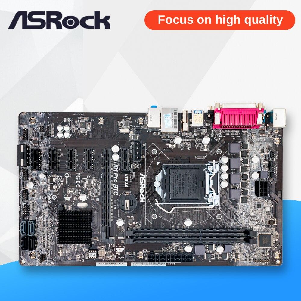Материнская плата Asrock H81 PRO BTC R2.0 оригинальный использоваться для настольных ПК H81 LGA 1150 i3 i5 i7 DDR3 16 г SATA3 USB3.0 6PCI-E
