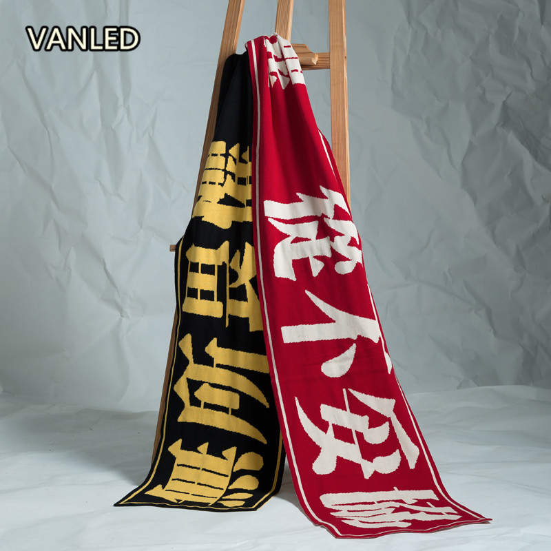 Image 2 - Harajuku Chinese Knitting Scarf Women's Long Soft Wide Warm Scarf-in Women's Scarves from Apparel Accessories on AliExpress