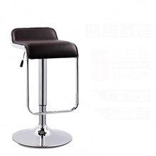 Simple Design Lifting Swivel Bar Chair Rotating Adjustable Height Pub Bar Stool Chair PU Material Office Chair cadeira