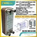 15 кВт (вода-вода) компактный размер и высокая эффективность PHE отличный выбор для отопления, охлаждения, рекуперации тепла и водяных котлов